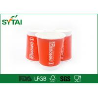 Buy cheap 8 Oz Custom Logo Double Wall Paper Cups  ,Take Away White Paper Cup from wholesalers