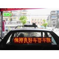 Wholesale P7.62 Wireless Transmission Led Car Screen With 8 Words , High Brightness from china suppliers