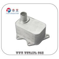 Wholesale VW Engine Oil Cooler 06J117021D from china suppliers