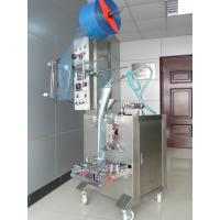Wholesale Automatic Liquid Pouch Filling And Sealing Machine For Baby Milk / Beverage / Juice from china suppliers