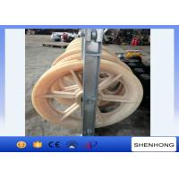 Wholesale Nylon Large Diameter Rope Pulley Overhead Transmission Line Rope Sheaves Pulleys from china suppliers