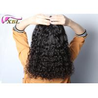 Wholesale 100% Human Hair Without Synthetic Brazilian Italian Curl Hair 12 - 26 Inches #1b from china suppliers
