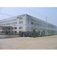 Ningbo Fenglin Imp. & Exp. Co., Ltd.