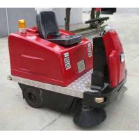 Wholesale car sweeper from china suppliers