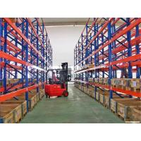 Quality 4000mm Height Long Span Heavy Duty Pallet Racking With Powder Coat Paint Finish for sale