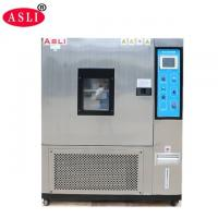 Wholesale Programmable Temperature and Humidity Test Chamber With Inner Door With Operation Hole from china suppliers