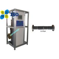 Quality Multi Function Long Life Sodium Hypochlorite Production Plant in Large and Medium Size for sale