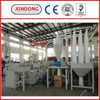 Wholesale PVC pulverizer from china suppliers