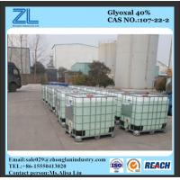 Wholesale Glyoxal40% for textile industry, Formaldehyde ≤500 PPM from china suppliers