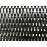 Buy cheap Architectural Rigid Mesh from wholesalers
