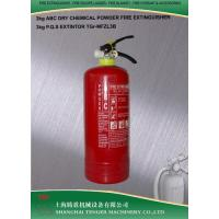 Quality 3KG POWDER FIRE EXTINGUISHER ABC POWDER/BC POWDER / DRY CHEMICAL POWDER / STEEL CYLINDER for sale