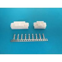 Buy cheap 2.0mm Pitch,4-40Pin,Double PCB Board To Board Connectors,Dip Type Tin-plated,AWG#22-28 from wholesalers