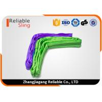 Wholesale 1 Ton - 100 Ton Polyester Round Webbing Sling Synthetic Crane Rigging Lifting Belt from china suppliers