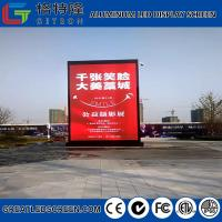 Wholesale Slim Cabinet Fixed Outdoor Full Color LED Display SMD1818 Energy Saving CE ROHS FCC from china suppliers