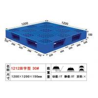 Wholesale Logistic Plastic Pallet, Logistic Plastic Tray from china suppliers