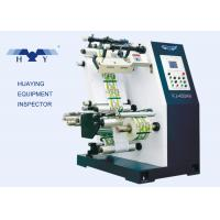 Buy cheap Inspection Rewinding Machine For Printing Film And Paper from wholesalers