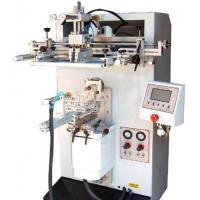 Wholesale Cylindrical and Flat Printing Machine from china suppliers