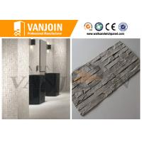 Wholesale A level Lightweight Interior Wall Cladding Flexible Ceramic Tile Excellent Fireproof Inflaming Retarding from china suppliers