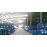Buy cheap High-conc. chemical fiber desizing agent 756-100% from wholesalers