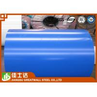 Wholesale Custom SPCC Cold Rolled Prepainted Steel Coil PPGI / PPGL Coil PE Coated from china suppliers