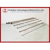 Wholesale 92 - 92.3 HRA Tungsten Carbide Rod Unground 330 mm Length for Drilling tools from china suppliers