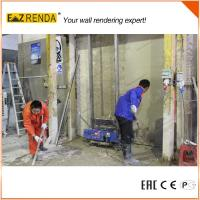 Wholesale Cement Brick Building Mortar Plastering Machine Two People Operate Easy Work from china suppliers
