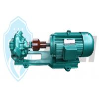 Wholesale Booster Gear Lube Pump Gear Driven Oil Pump For Transfer Lubricating Oil from china suppliers
