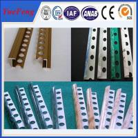 Wholesale OEM aluminium extrusion profile, high precision aluminum cnc aluminium cnc machine milling from china suppliers