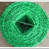 Wholesale Barbed Wire-02 from china suppliers