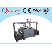 Wholesale Saw Blade Automatic Loading and unloading Fiber Laser Marking Machine System 30W from china suppliers