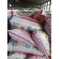 Wholesale best price 10kg oem detergent powder/25kg oem laundry detergent powder with high quality from china suppliers