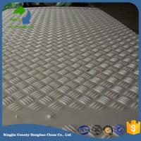 HONGBAO UHMWPE HDPE Temporary Road Ground Protection Mats017.jpg