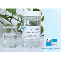 Quality PEG - 10 Modified Silicone Water Soluble Oil Dimethicone Chemical Ingredients for sale
