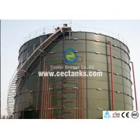 Wholesale AWWA D103 Glass Fused Steel Tanks For Water Storage / Sewage Treatment from china suppliers