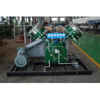 Wholesale Membrane Type Reciprocating Hydrogen Gas Compressor For Industrial Two Stage from china suppliers