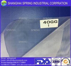 Quality Hot Sales GG Nylon flour mesh for purifier/flour strainer mesh/XX & XXX & GG Flour Mesh for sale