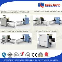 Wholesale Multi Language 0.22m / S Airport X Ray Machine With Tunnel Size 60*40cm from china suppliers