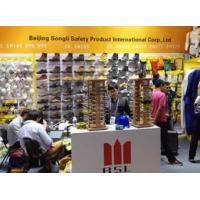 Beijing Songli Safety Product International Corp., Ltd.
