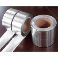 Wholesale Hvac repair sealed aluminum foil tape/self adhesive aluminum foil tape manufacturter from china suppliers