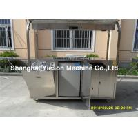 Wholesale Take Away Mobile Coffee Cart Outdoor Food Kiosk 200kg Weight from china suppliers