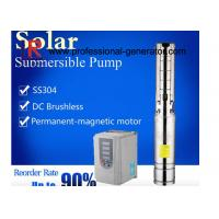 Wholesale Brushless Solar Powered Submersible Water Pumps Deep Well High Pressure from china suppliers