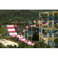 Wholesale Custom Water Slides, Amusement Park Boomerang Aqua Slide for Gaint Water Park from china suppliers