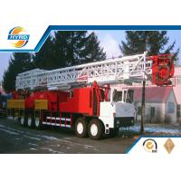 Wholesale Rotary Drilling Equipment Truck Mounted Workover Oil Rig 100t With API Standard from china suppliers