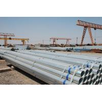 Wholesale EN39 / EN10219, API 5L ERW Falvanized Round Steel Pipes, Q195 / 235 / 345 Hot Dip Galvanized Pipe from china suppliers