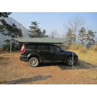 Buy cheap Outdoor Sun Shelter Vehicle Awning Exttension For 4x4 Accessories AEX20 from wholesalers