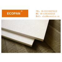 Wholesale 600 * 1200mm Waterproof Suspended Ceiling Board Tile Panels , 25mm Thickness from china suppliers