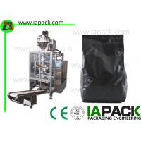 Wholesale Vertical Coffee Powder Packing Machine , Powder Auger Filling Machine from china suppliers