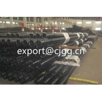 Wholesale X95 G105 S135 Seamless Drill Pipe , Water Well Seamless Black Steel Pipe from china suppliers