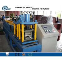 Wholesale PLC Computer Control Low Noise Rolling Shutter Door Roll Forming Equipment from china suppliers