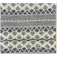 Wholesale Lace Fabrics with Elastic for Dressing (No. 2) from china suppliers